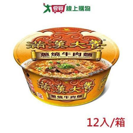 統一滿漢大餐蔥燒牛肉麵*12碗(箱)