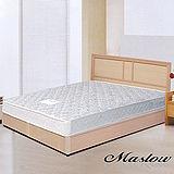 Maslow-現代白橡加大3分床組-6尺(不含床墊)