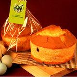 【新橋蛋糕】元氣蘭姆蛋糕