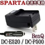 SPARTA BenQ DC-E520 / DC-P500 急速充電器