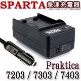 SPARTA Praktica 7203 / 7303 / 7403 急速充電器