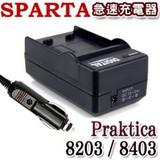 SPARTA Praktica 8203 / 8403 急速充電器