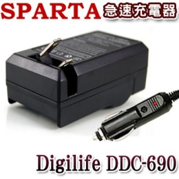 SPARTA Digilife DDC-690 急速充電器
