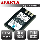 SPARTA Fujifilm NP-140 日製電芯 數位相機 鋰電池