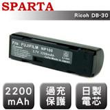 SPARTA Ricoh DB-30 日製電芯 數位相機 鋰電池