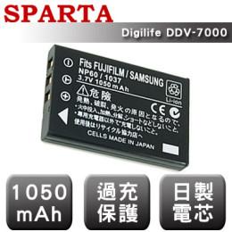 SPARTA Digilife DDV-7000 日製電芯 數位相機 鋰電池
