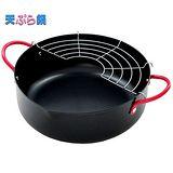 『天鍋』多爐具使用21公分風味調理油炸鍋(POT-21)