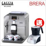GAGGIA BRERA 家用全自動咖啡機(銀色) 110V (HG7249)