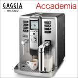 GAGGIA Accademia 家用全自動咖啡機 110V (HG7250)