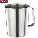 Tiamo T9237 錐形不鏽鋼量杯-0.5L/16oz (HK0326)