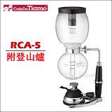 Tiamo RCA-5 虹吸式咖啡壺-附登山爐 (5人份) HG2352