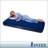 【INTEX】單人植絨充氣床墊(寬76cm) (68950)