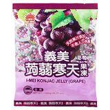 義美葡萄蒟蒻寒天果凍1000g