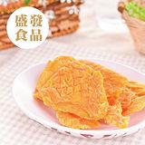【盛發】嚴選愛文芒果乾 4包 (100g/包)