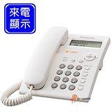 Panasonic 松下國際牌有線電話機 KX-TSC11 (時尚白)