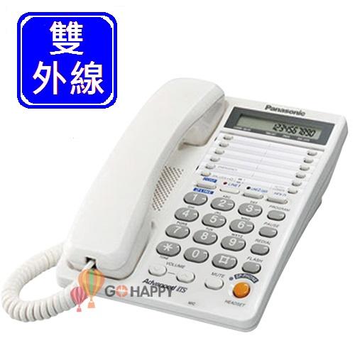 《Panasonic》 國際牌雙外線電話機 KX-T2378 (經典白)