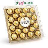 金莎巧克力金鑽禮盒24粒裝300g
