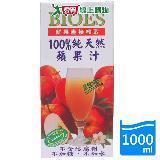 囍瑞BIOES100%純天然蘋果汁1000ml