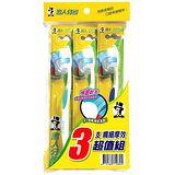 黑人牙刷-纖細摩效3入