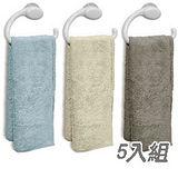 《美的生活》超細纖維便利擦手巾架組(5入組)