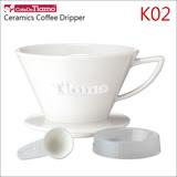 Tiamo K02 陶瓷咖啡濾杯組-附滴水盤.量匙 (白色) 2-4人份 (HG5289)