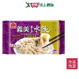 義美手工水餃-豬肉高麗菜810g