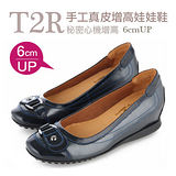【T2R】超人氣心機增高娃娃鞋鐵扣亮皮款 〈藍色〉↑6cm 5870-0082