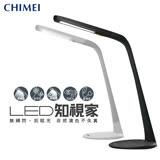 CHIMEI 奇美 第三代LED 知視家護眼檯燈(白、黑)(CE6-10C1-66T-T0)