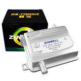 Zinwell 兆赫室內自動強波器(HDA-R42-1-M) 送1對2接頭