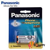 《Panasonic》 國際牌無線電話專用原廠電池 (HHR-P105)