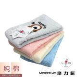 任選【MORINO摩力諾】素色動物刺繡方巾