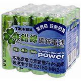 東芝 無鉛綠碳鋅電池3號 16入/組
