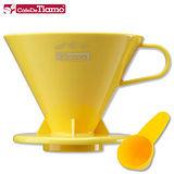 Tiamo V02圓錐PP 2-4杯份 咖啡濾杯-鮮黃色 *附咖啡量匙 (HG5275)