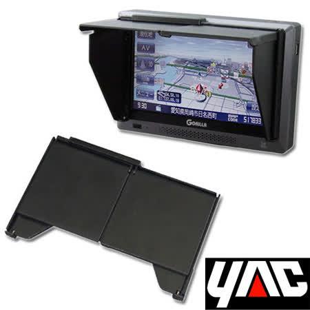 YAC導航電視液晶螢幕遮陽罩-4.5~5.8英吋 -friDay購物 x GoHappy
