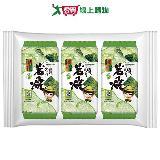 橘平屋岩燒海苔-原味5g*3包