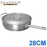 丹麥精品 SCANPAN 不鏽鋼單柄平底鍋(28cm)
