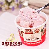 【卡比索】俄羅斯草莓冰淇淋 (120ml/盒) 任選