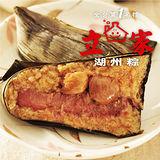 【南門市場立家】湖州栗子鮮肉粽 10粒 (200g/粒)