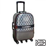 【BATOLON寶龍】25吋-皇家貴族旅行箱/行李箱/拉桿箱