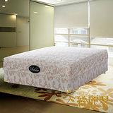 【絲麗翠-金鑽3線乳膠】雙人蜂巢式獨立筒床墊
