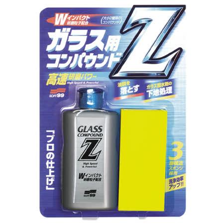 SOFT 99 玻璃清潔劑Z -friDay購物 x GoHappy