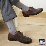 三花無痕肌紳士休閒襪(24~26cm)