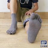 三花無痕肌五趾襪(24~26cm)