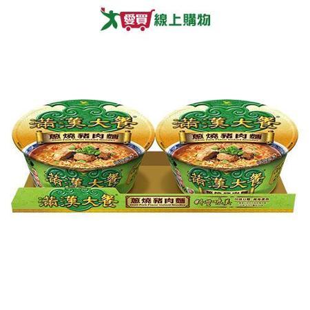 統一滿漢大餐蔥燒豬肉麵*2入