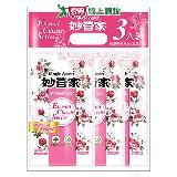 妙管家除濕劑補充包-薰衣草香600ml*3入