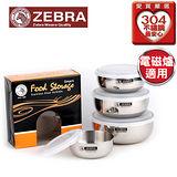 斑馬ZEBRA 不鏽鋼附蓋調理碗組各1組(12+14+16+18cm)