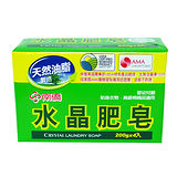 南僑水晶肥皂200g*4入