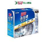 藍寶洗衣槽去污劑300g2+1入