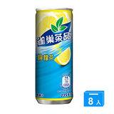 雀巢檸檬茶迷你罐235ml*8入