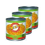 台糖玉米粒(340g/罐;3罐1組)~鮮嫩可口 品質特優